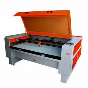 Máquina gravação a laser preço